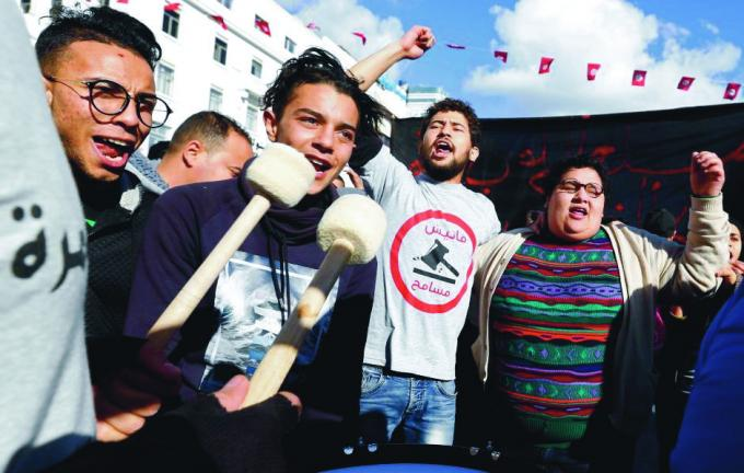 Tunisian youth
