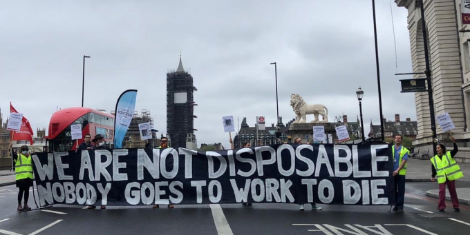 Not disposable banner