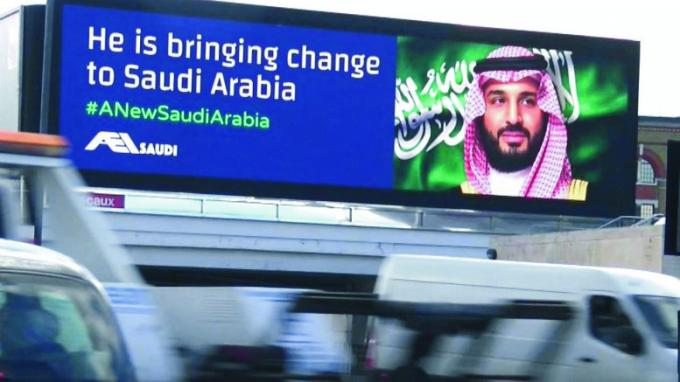 Saudi welcome billboard