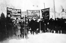 Left oppositionists in Siberia